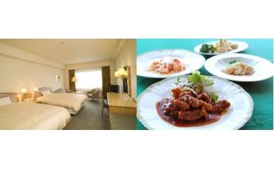 リーガロイヤルホテル新居浜 ツインルーム1泊2食付(2名様)