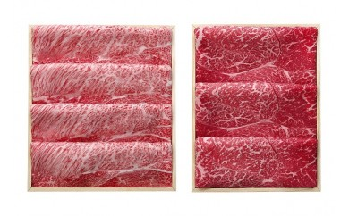 j_11 柿安本店 柿安特選黒毛和牛食べくらべセット