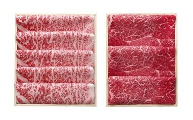 d_11 柿安本店 柿安特選黒毛和牛食べくらべセット