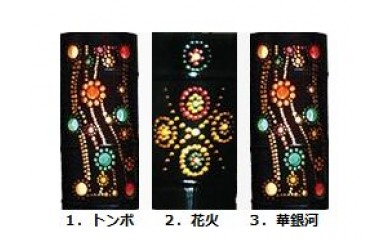 【D】飾り竹灯篭 A
