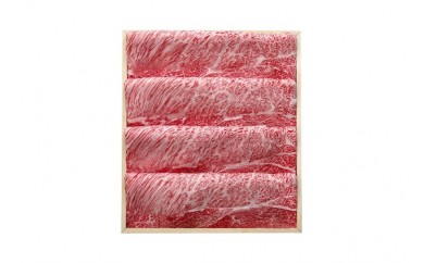 c_29 柿安本店 柿安特選黒毛和牛すき焼肉(肩ロース450g)