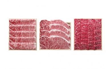 e_07柿安本店 柿安特選黒毛和牛食べくらべセット