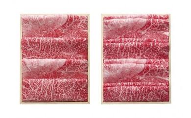 j_10 柿安本店 柿安極上松阪牛食べくらべセット