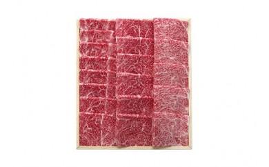 c_31 柿安本店 柿安特選黒毛和牛焼肉 (肩ロース450g)