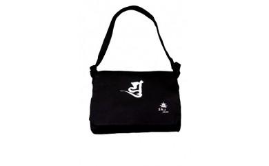 頭陀袋(梵字入・横長タイプ)  黒色