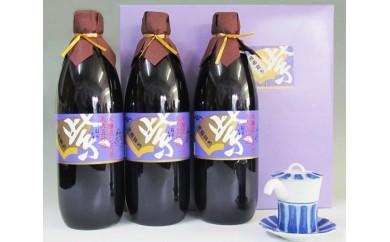 No.010 湘南育ち丸大豆仕込 紫 / 醤油 しょうゆ 調味料 神奈川県 特産品