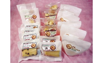 D03 明通チーズ満腹セット