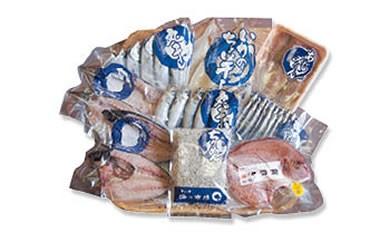 【BQ69】明治35年創業の老舗海産物問屋選りすぐり「至福の干物セット赤」【12,000pt】