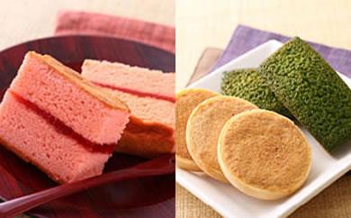 地元で人気の焼き菓子詰め合わせ 『佐伯セレクション』