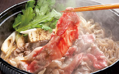豊後牛【頂】すき焼、しゃぶしゃぶ 700g