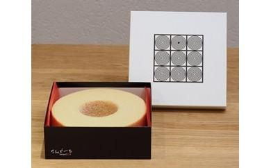【8001】バームクーヘン(19.5Φ×8.5㎝)
