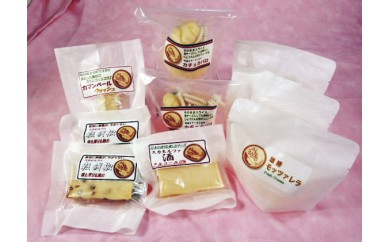 C02 明通チーズフレッシュセット