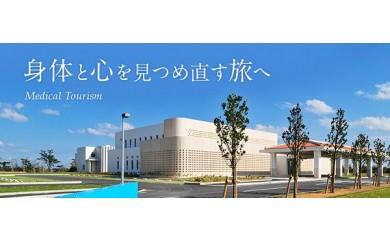 【人間ドック+脳MRI受診】コース 1名
