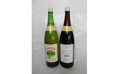 B0-126 田舎の一升瓶ワイン2本セット