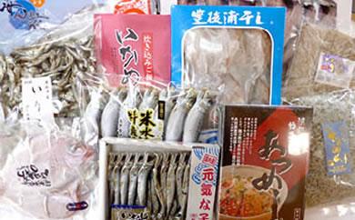 干物の郷「米水津」より美味しい詰め合わせ「よのうづ海ん衆まんぷくセット」