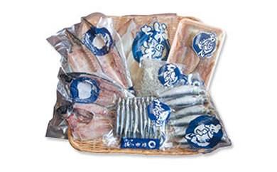 明治35年創業の老舗海産物問屋選りすぐり「至福の干物セット青」