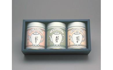 A-008 宇治茶ポットバック詰合