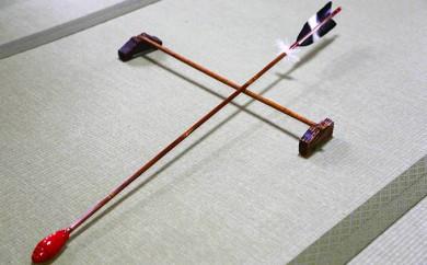 [№5862-0187]安田弓具店 竹製飾矢