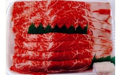 29 国産牛スライス(すき焼き用)
