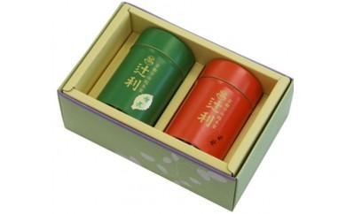 B-010 高級抹茶と玉露の詰合せ