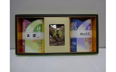 I1705 お茶(玉露・特上煎茶)+どんこ椎茸詰め合わせ