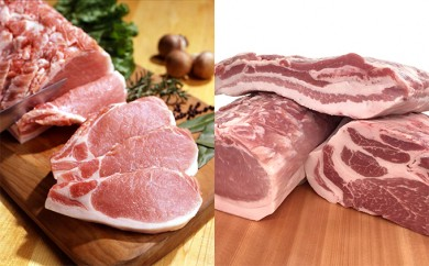 [№5787-0099]「飛騨高山豚」「やまと豚」食べ比べセット 焼肉用各1kg