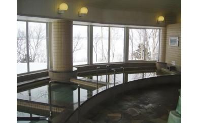 1505 はまとんべつ温泉ウイング入浴券とスワットンストラップ