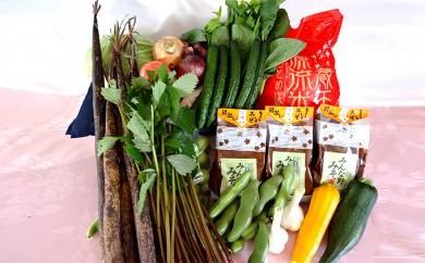 [№5800-0039]蔵王源流米5kg、蔵王産仙台赤生味噌3kg、季節の恵み詰め合せ