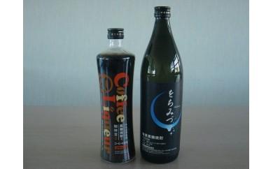 F-3 黒糖焼酎・コーヒーリキュール(コーヒーのお酒)セット