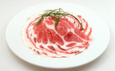 [№5787-0096]やまと豚しゃぶしゃぶ用1kg