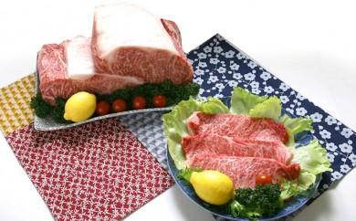 [№5787-0093]吟醸牛 サーロインステーキ1kg
