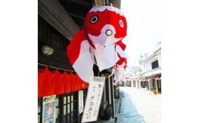 J-01_金魚ちょうちんオーナー権(1年間・4回新調)