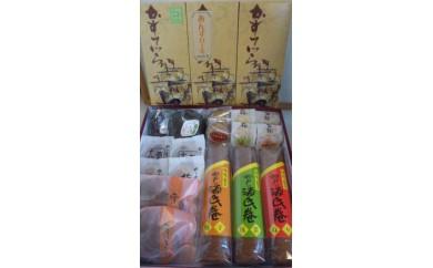 「瀬戸の源氏巻」をはじめ、和菓子定番商品のボリューム満点詰合わせ