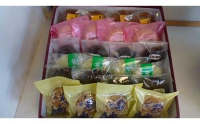 いろいろな味を楽しみたい方にピッタリ!焼菓子・蒸し菓子6種類24コ入り詰合せ