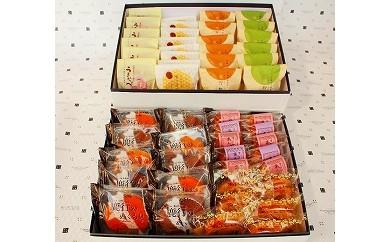 焼き菓子2箱セット