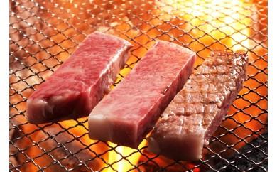 C-0013 東根産山形牛4等級以上ロースステーキ4枚 田村食品提供