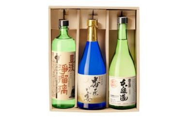 九州屈指の清流番匠川の伏流水を使った仕込み「大地酒造ギフト」