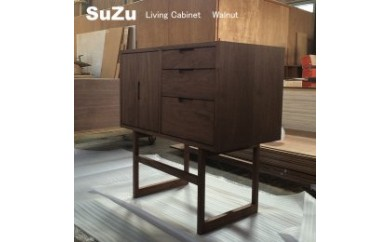 BS13 質感・存在感が溢れるキャビネット「SUZU」[mu-suzu80]【331,250pt】