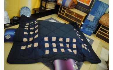 15M01 高級こたつ掛けふとん 藍染 柿渋染(角文様)長方形(210cm×250cm)