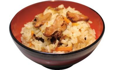 【輪島の定番!】サザエご飯の素と輪島のお米セット(8人前)