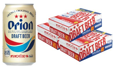 F-5 オリオンドラフトビール 350ml×3ケース(72缶)