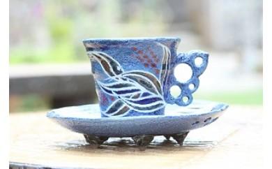 仲村実氏作 月桃のコーヒーカップ(青)