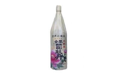 AX77 司牡丹 金鳳 1800mL【500pt】