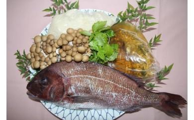 瀬戸内海特産来島海峡の鯛と、愛媛県特産米新居のめぐみ米を使った「新居の鯛めし」