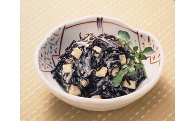 【CW04】国産ひじき生産日本一の山忠厳選!栄養たっぷりの「海の野菜」海藻便り【8,000pt】