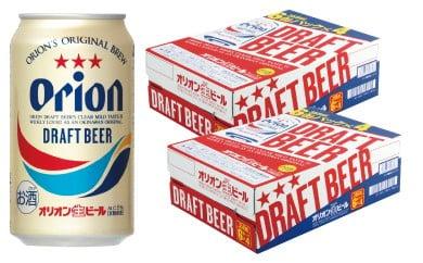 E-22 オリオンドラフトビール 350ml×2ケース(48缶)