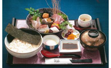 ☆直売所のレストラン豪華食事券☆(4名様分)