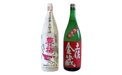 AX72 豊能梅  土佐金蔵  純米酒&楽鴬 1800mL  [2本セット]【900pt】