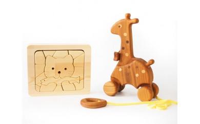 048【安全・安心】木のおもちゃ「キリンブーブ・木のパズル」
