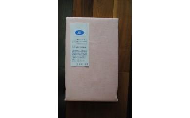30S06 フランスリネン・フラットシーツ オリジナルサイズ(150㎝×270㎝)ピンク